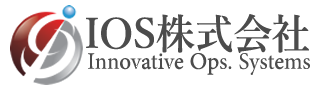 IOS株式会社|Innovative Operations Systems. Inc.